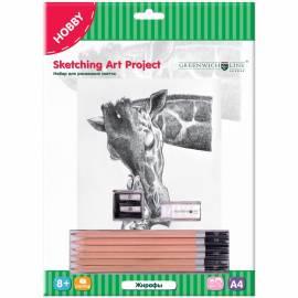 """Набор для рисования скетча Greenwich Line """"Жирафы"""", A4, карандаши, ластик, точилка, картон"""