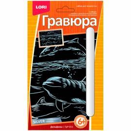 """Гравюра малая с эффектом серебра Lori """"Дельфины"""""""