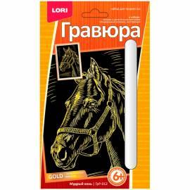 """Гравюра малая с эффектом золота Lori """"Мудрый конь"""""""