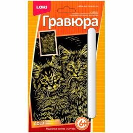 """Гравюра малая с эффектом золота Lori """"Пушистые котята"""""""