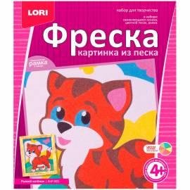 """Фреска-картина из песка Lori """"Рыжий котенок"""", от 4-х лет, картонный конверт"""