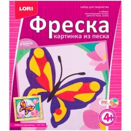 """Фреска-картина из песка Lori """"Бабочка-красавица"""", от 4-х лет, картонный конверт"""