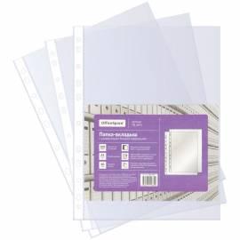 Папка-вкладыш с перфорацией OfficeSpace, А4, 40мкм, глянцевая