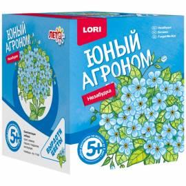"""Набор для выращивания растений Lori """"Юный агроном. Незабудка"""", от 5-ти лет"""