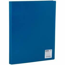 Папка с пластиковым cкоросшивателем OfficeSpace, 15мм, 500мкм, синяя