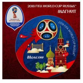 "Магнит FIFA 2018 ""Москва"", виниловый"