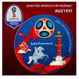 "Магнит FIFA 2018 ""Санкт-Петербург"", виниловый"