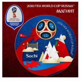 "Магнит FIFA 2018 ""Сочи"", виниловый"