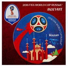 """Магнит FIFA 2018 """"Казань"""", виниловый"""