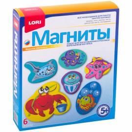 """Набор для изготовления магнитов из гипса Lori """"Морские обитатели"""", картонная коробка"""