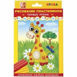 """Набор для рисования пластилином Луч """"Жирафик"""", картон, европодвес"""