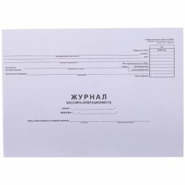 Журнал кассира-операциониста OfficeSpace, (форма КМ-4) 280*190, 48л., горизонт., картон, блок газет.