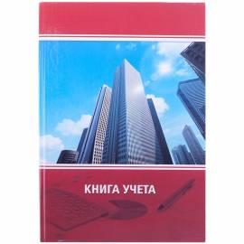 Книга учета OfficeSpace, А4, 96л., линия, твердый переплет 7БЦ, блок газетный