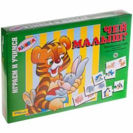 """Игра обучающая Step Puzzle """"Чей малыш?"""", картонная коробка"""