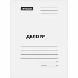 """Папка-обложка OfficeSpace """"Дело"""", картон немелованный, 380г/м2, белый"""