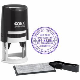 Печать самонаборная автоматическая Colop, Ø40мм, 1 круг