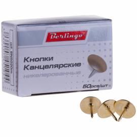 Кнопки канцелярские/гвоздики Berlingo, омедненные 10мм, 50шт., карт. упак.
