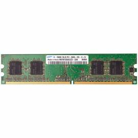 Модуль памяти DDR2-667MHz 256Mb PC-5300 DIMM Samsung ORIGINAL