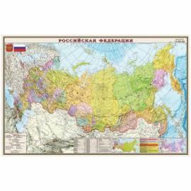 """Карта """"РФ"""" политико-административная DMB, 1:9,5млн., 900*580мм, матовая ламинация"""
