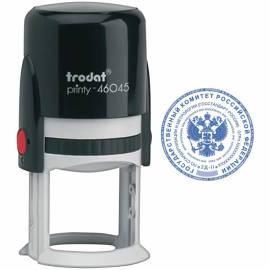 Оснастка для печати Trodat, Ø45мм, пластмассовая