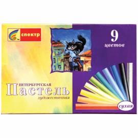 """Пастель художественная Спектр """"Петербургская"""", 09 цветов, картон. упак."""