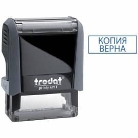 """Штамп Trodat """"КОПИЯ ВЕРНА"""", 38*14мм"""