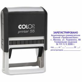 Оснастка для штампа Colop, 60*40мм