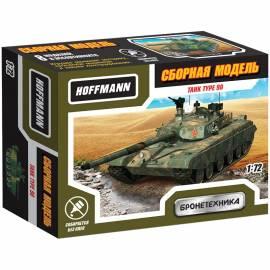 "Модель для сборки Hoffmann ""Танк Type 98"", масштаб 1:72"