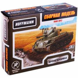 "Модель для сборки Hoffmann ""Танк М42"", масштаб 1:72"