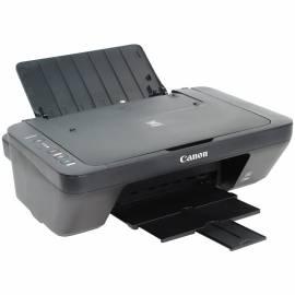 МФУ струйное Canon Pixma MG2540S (A4, 8ppm, 4800*600dpi, 4цв., p/c/s, USB)