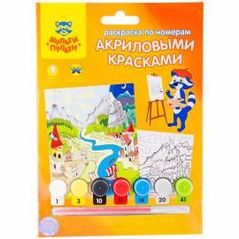 """Раскраска по номерам Мульти-Пульти """"Волшебная страна"""" А5, с акриловыми красками, картон, европодвес"""