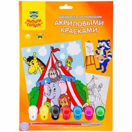 """Раскраска по номерам Мульти-Пульти """"Цирк"""" А4, с акриловыми красками, картон, европодвес"""