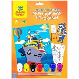 """Раскраска по номерам Мульти-Пульти """"Пароход"""" А4, с акриловыми красками, картон, европодвес"""