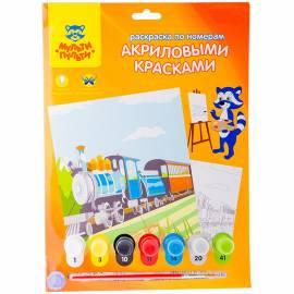 """Раскраска по номерам Мульти-Пульти """"Поезд"""" А4, с акриловыми красками, картон, европодвес"""