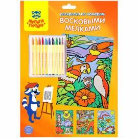 """Раскраска по номерам Мульти-Пульти """"В зоопарке"""" А4, с восковыми мелками, 4 рисунка, картон, европод."""