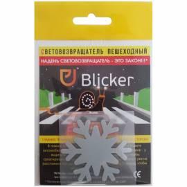 """Световозвращающая термонаклейка Blicker """"Снежинка"""", серебристый"""