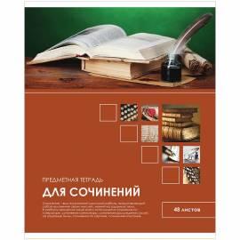 """Тетрадь предметная 48л. ArtSpace """"Учись ярко!"""" - Для сочинений, ТВИН-лак"""