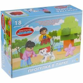 """Конструктор пластиковый Рыжий кот """"Прогулка в парке"""", 18 элементов, картонная коробка"""