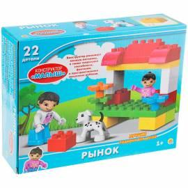 """Конструктор пластиковый Рыжий кот """"Рынок"""", 22 элемента, картонная коробка"""