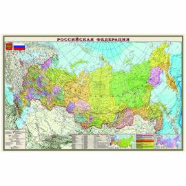 "Карта ""РФ"" политико-административная DMB, 1:9,5млн., 900*580мм"