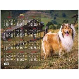 """Календарь настенный листовой А2, OfficeSpace """"Символ года"""", 2018г."""