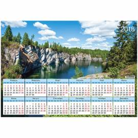 """Календарь настенный листовой А3, OfficeSpace """"Красота природы"""", 2018г."""