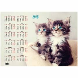 """Календарь настенный листовой А3, OfficeSpace """"Котята"""", 2018г."""