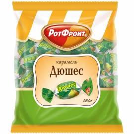 """Карамель леденцовая РотФронт """"Дюшес"""", 250г, пакет"""