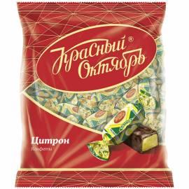"""Шоколадные конфеты Красный Октябрь """"Цитрон"""" улучшенные, 250г, пакет"""